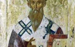 Значение климент охридский в православной энциклопедии древо.