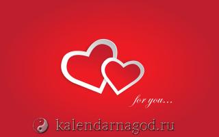 Гороскоп романтических отношений на сентябрь. Любовный гороскоп на сентябрь