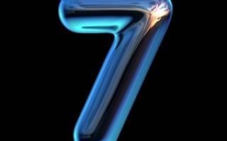 Магия чисел. Цифра семь, ее значение и возможные интерпретации