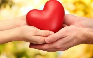 Что означает сердечко. Что означает символ «Сердца»