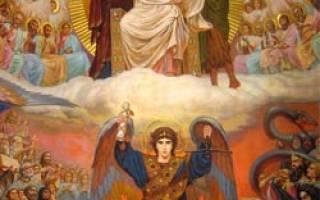 Сказание о втором пришествии иисуса христа. Пророчества о втором пришествии христа и их расшифровка