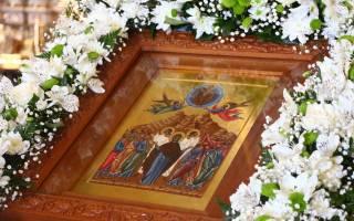 Когда вознесение в году у православных. Вознесение господне