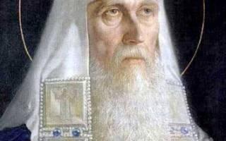 Митрополит гермоген исторический портрет. Священномученик Ермоген, патриарх Московский и всея России чудотворец (†1612)