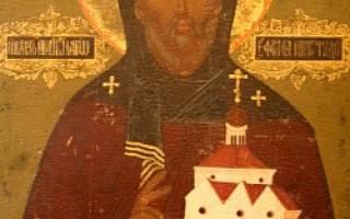 Церковный Православный праздник июня. Преподобному Ефрему Новоторжскому