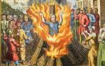 Еретики определение. Сожжение еретика