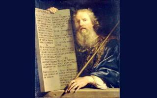 Кто был на самом деле пророк моисей. Моисе́й Боговидец