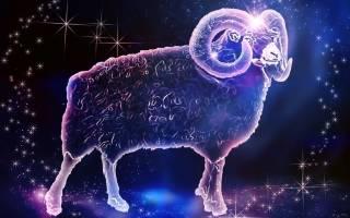 Любовный гороскоп на 5 сентября овен женщина. Гороскоп работы и денег