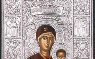 Греческая икона божьей матери панагия. Икона Пресвятой Богородицы «Одигитрия Сумельская (Панагия Сумела)
