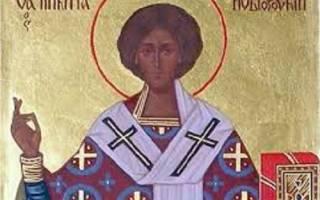 Икона никита новгородский значение в чем помогает. Никита святой в православной религии