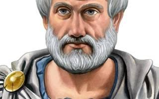 Аристотель был представителем. Краткая биография аристотеля самое главное