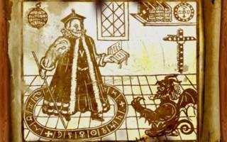 Литература и другие науки. Крохотные демоны болезней