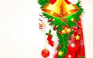 Скачать сценарий на рождественский сочельник обычаи гадания. Методическая разработка (средняя группа) на тему: Рождественское гадание