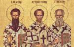 Собор трех святителей. Старинная икона помогающая в учебе