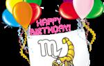 Поздравить скорпиона женщину с днем рождения. Поздравления скорпиону с днем рождения