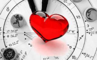 Любовный гороскоп на месяц октябрь. Достаточно просто отслеживать поведение звезд и планет