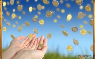 Если это похоже на вашу ситуацию, узнайте, как почистить денежный канал. Методы Активации данного Ключа