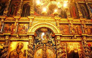 Видеть во сне церковь себя в церкви. К чему снится Храм? Сонник: видеть во сне церковь