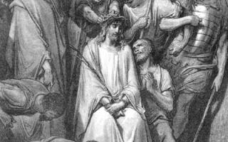 Евангелие от иоанна глава 19 20 21. Толкование нового завета феофилактом болгарским