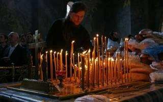 Какой день перед троицей поминают усопших. Кого поминают на Троицу? Кого поминают в Троицкую субботу