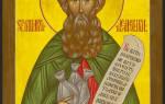 Праведный Филарет Милостивый, Пафлагонянин (†792). Молитва святому Филарету Милостивому о деньгах и благополучии