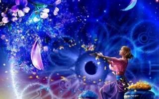 Гороскоп цветов по дате рождения. Цветочный гороскоп по дате рождения