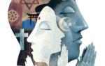 Религия и философия. II