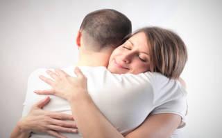 Обниматься во сне с мужчиной знакомым. К чему снится обнимать? К чему снится обниматься по Эзотерическому соннику