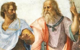 Античные философы древней греции. Ранняя греческая философия