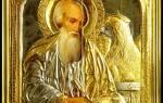 Иоанн богослов биография кратко. Вера православная — житие ап иоанна богослова