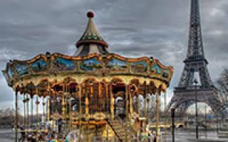 Мне приснился Париж — стихи. Сонник от А до Я