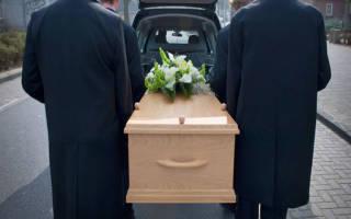Приснилось что несешь гроб с человеком. К чему снится гроб — толкование сна