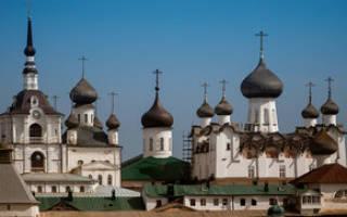 3 августа какой праздник церковный. Церковный Православный праздник августа