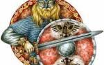 Гороскоп викингов по дате рождения. Технологии
