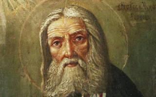 Как помогают сухарики серафима саровского от болезни. Православные праздники