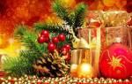 Шуточные гадания и предсказания на новый год. Шуточные предсказания на новый год и не только