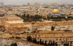 Иерусалим трех религий. Иерусалим под властью арабов