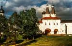 21 июня какой божественный праздник. Церковный Православный праздник июня