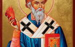 Сильная молитва спиридону тримифунтскому. Молитесь Спиридону Тримифунтскому