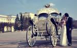 Во сне видеть лошадь с каретой. К чему снится карета по соннику