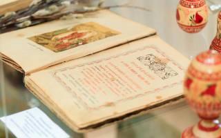 Россия отмечает день славянской письменности и культуры. День святых мефодия и кирилла, день славянской письменности и культуры