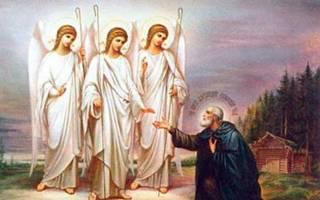 Объяснение праздника святой троицы. Троица: что за праздник значение, приметы и традиции