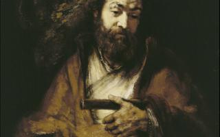 Толкование луки 6 гл баркли. Библия онлайн