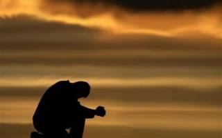 Ежедневное молитвенное правило для православного. Краткое молитвенное правило утреннее и вечернее