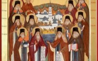 Утренние молитвы оптинских старцев. Молитвы оптинских старцев, тексты, как слушать, читать утренние, в начале дня, правила