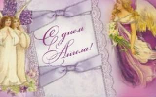Именины 21 октября женские по церковному календарю. Именины Пелагеи по православному календарю