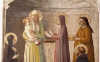 Когда православный праздник сретения господня. Сретение Господне — что это такое? Какую жертву нужно было совершить после рождения младенца