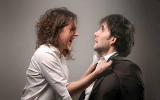 Сон ревность к мужу. К чему снится ревность во сне