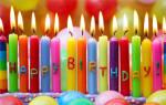 Заговор на новую вещь в день рождения. Магия дня рождения — ритуалы и обряды для именинников