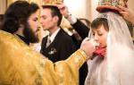 Венчание венец. Что символизируют венцы на венчании