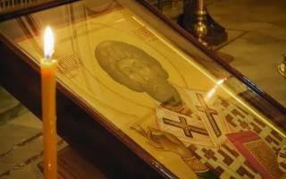 Молитва от людской зависти. Защита от зависти и сглаза